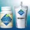 Diabetes Melitus Dapat Disembuhkan, SLUTENA Herbal Jepang