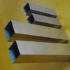 PT. Pratiwi Prima Baja Distributor Pipa,Hollow,Plate Stainless Steel