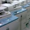 Distributor Mesin Fotocopy Murah di Bekasi
