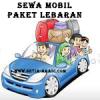 Sewa Mobil Paket Lebaran 2014