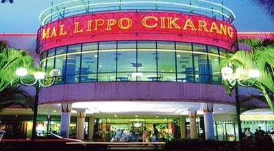 mall lippo cikarang