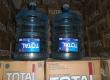 Air Minum TOTAL Bekasi