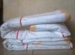 Karung Plastik (Woven Bag)